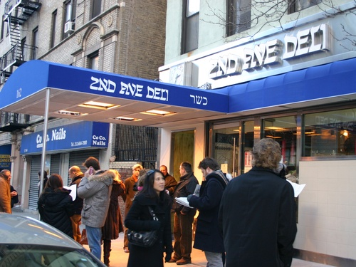 33rd Street location exterior